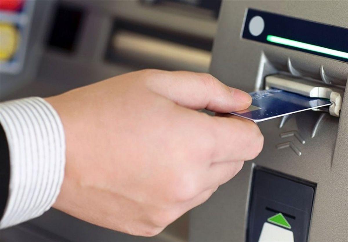 کارت بانکی بریل برای نابینایان صادر می شود