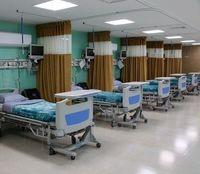 ظرفیت تختهای مراقبت ویژه کشور چقدر است؟