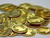 صفر جدید در بازار سکه تمام
