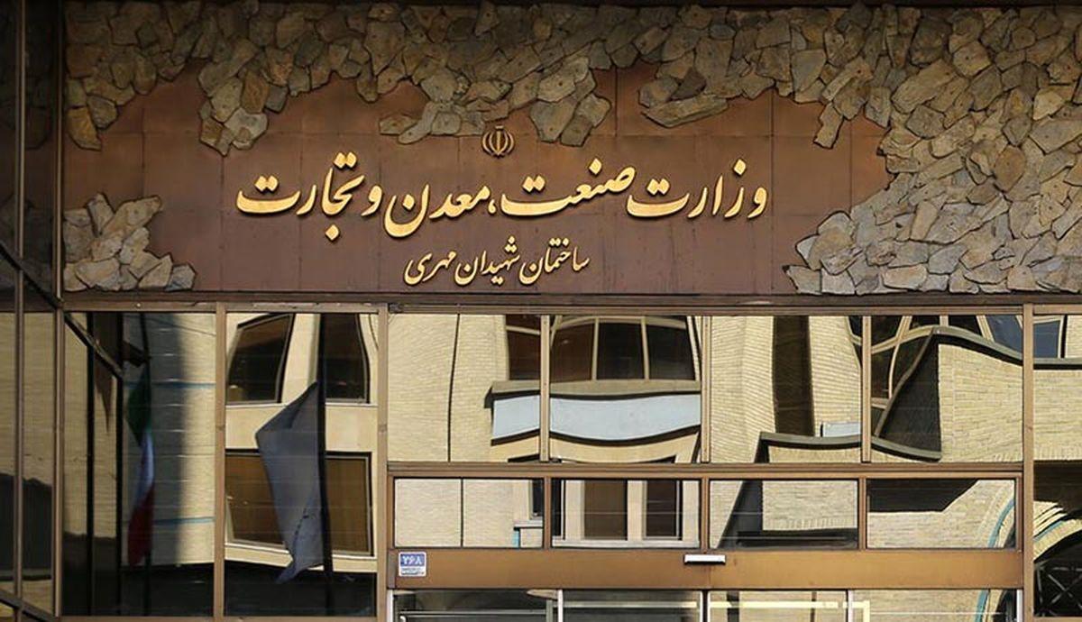 تایید برنامه های وزیر پیشنهادی صمت توسط کمیسیون صنایع مجلس