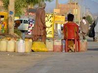 وضعیت سیستان و بلوچستان بعد از افزایش قیمت بنزین