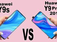 مقایسه قابلیتهای Huawei Y9 Prime 2019 و Huawei Y9S