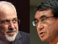 واکنش وزیر خارجه ژاپن به استعفای ظریف