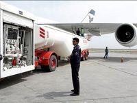حل مشکل سوخترسانی ایرلاینهای ایرانی به نفع ترکیه است