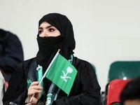 پوشش زنان عربستانی در جام ملتهای آسیا +تصاویر