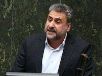 کمیسیون امنیت ملی به حادثه تروریستی چابهار رسیدگی میکند