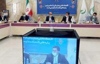 تفاهمنامه جدید بانک تجارت و صندوق نوآوری و شکوفایی منعقد شد