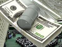 ۳ میلیون و ۹۸۳ هزارمیلیارد ریال؛ بودجه عمومی سال آینده