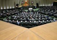 فردا کلیات لایحه بودجه ۱۴۰۰ به رای گذاشته میشود