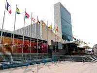 سازمان ملل؛ نشست مجازی، اختلافات واقعی