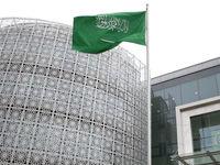 سرمایهگذاری کلان عربستان در روسیه
