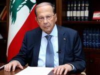 عون: تجاوزات اسرائیل مانع راه حل عادلانه و فراگیر در منطقه است