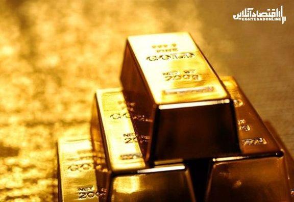 طلا ۸دلار ارزان شد
