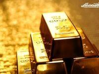 ایست قیمت اونس طلا نزدیک به بالاترین رکورد ۷ساله