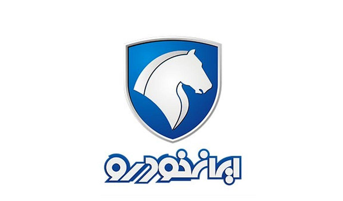 ایران خودرو: طرح فروش اقساطی نداریم
