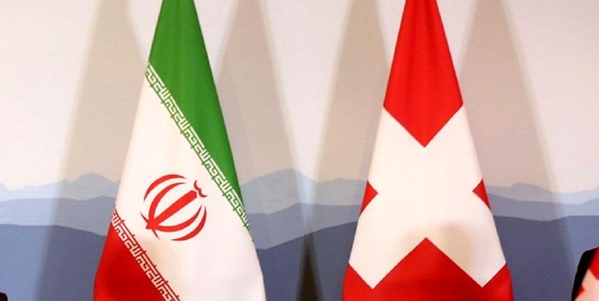 تاخیر عملیاتی شدن مبادلات بشردوستانه سوییس با ایران
