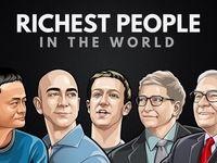جدیدترین اسامی ثروتمندان جهان