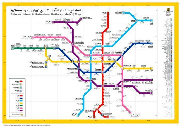 نقشه خطوط ۷ گانه متروی تهران