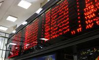 پذیرش شرکتها در بورس آسانتر میشود/ شرکتها برای تامین مالی میتوانند اوراق بورسی منتشر کنند