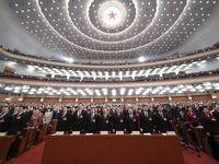 رشد اقتصادی چین در سال جاری 6تا 6.5درصد تعیین شد