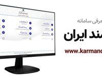 پرداخت حقوق تیرماه فرهنگیان مشروط شد +جزییات