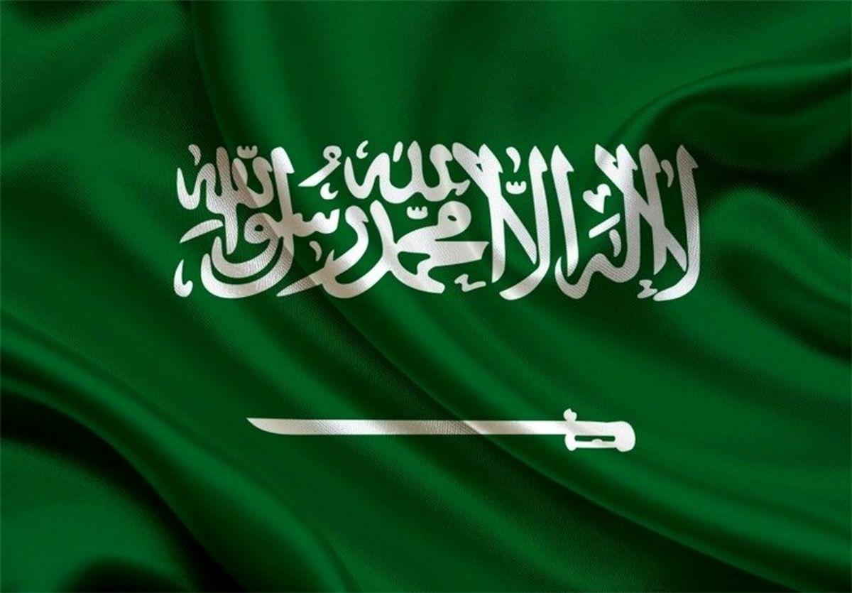 رشد منفی اقتصاد عربستان