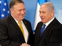 نتانیاهو در دیدار پامپئو: موضوع رایزنی ما ایران است