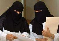 چه اسمهایی در عربستان ممنوع شد؟