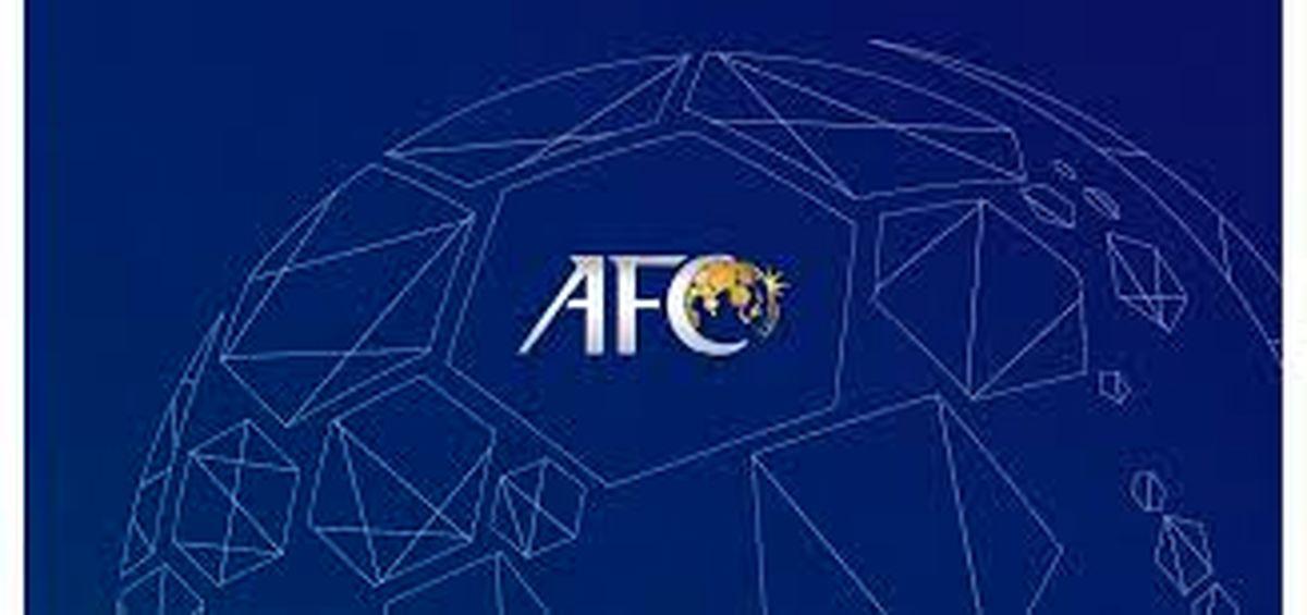 چرا AFC به ایران میزبانی نداد؟