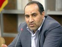 ۹تصفیهخانه فاضلاب در استان تهران ساخته میشود