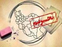 آمریکا رسما چند شرکت دیگر را به دلیل همکاری با ایران تحریم کرد