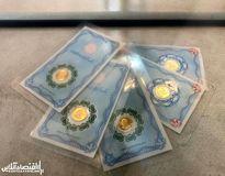 قیمت سکه در بازار تهران