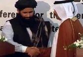 میزبانی دوحه از طالبان به درخواست واشنگتن بود