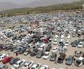 50 درصد؛ افزایش قیمت خودرو در سال98