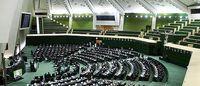 انتخابات دور دوم مجلس شهریور ماه برگزار میشود