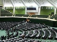 بررسی اعتبارنامه منتخبان در دستور کار مجلس