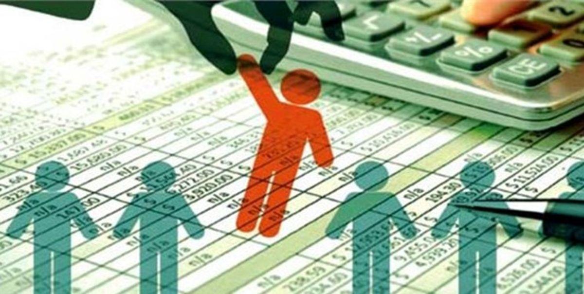 ثبت نام برای دریافت یارانه نیازمند منابع و احراز شرایط است