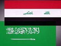 عراق خود را از حملات پهپادی به آرامکو مبرا کرد/ پرهیز از حملات متقابل