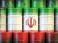 بلومبرگ: متحدان آمریکا تشنه نفت ایران هستند
