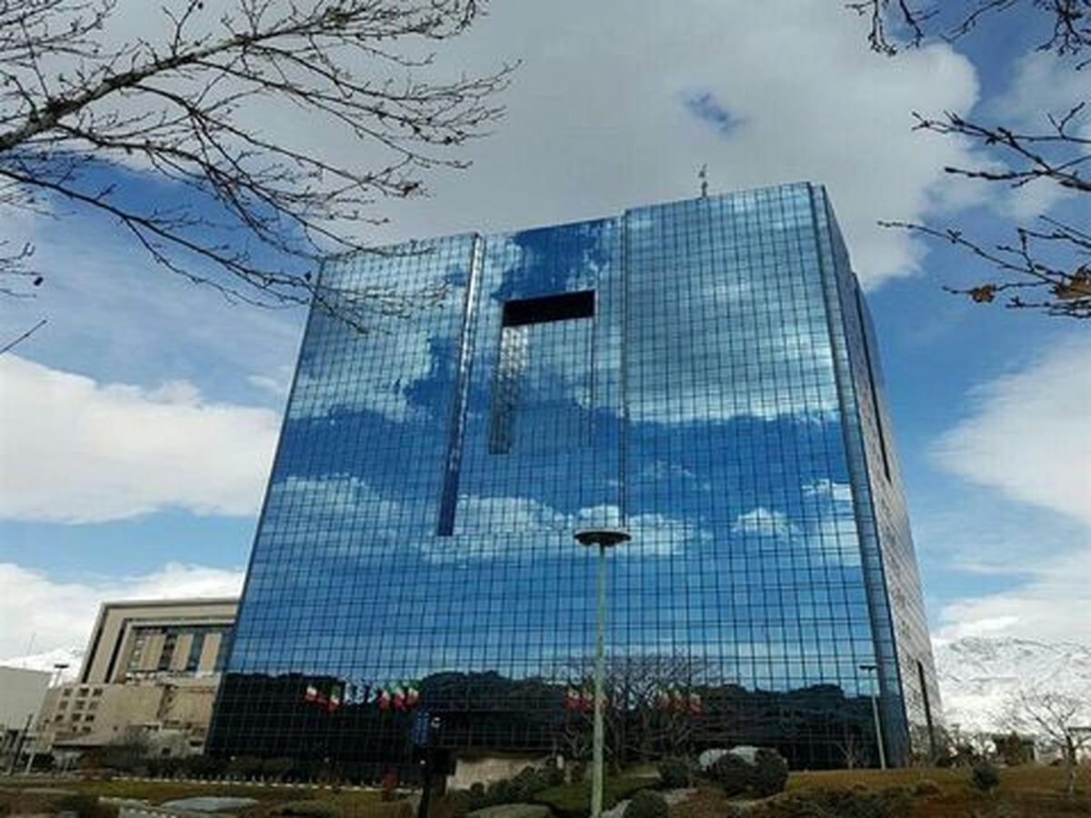 بانک مرکزی گزارش 4.8 میلیارد ارز گم شده را به مجلس داد