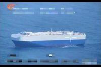 عامل انفجار کشتی اسرائیلی موشک یا شیء خارجی نبود