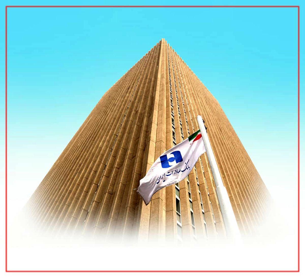 طرحهای طراوت بانک صادرات، جایگزین مناسب اعتبارات ارزی