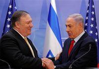 قدردانی نتانیاهو از اقدام آمریکا علیه گروههای نیابتی ایران