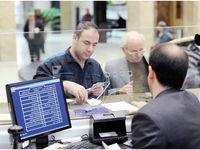 ۵دستور مهم به بانکها برای حمایت از تولید/  بانکها تنها در شرایط خاص اجازه ممنوعالخروجی یا حکم جلب دارند