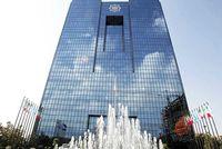 بخشنامه پنج بندی بانک مرکزی با موضوع مراوده بانکی بین المللی