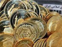 خریداران سکه در سال۹۸ چقدر مالیات میدهند؟