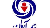 ابراز رضایت و قدردانی استاندار کرمانشاه از عملکرد شرکتهای بیمه