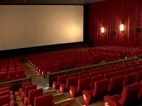 بلیت سینماها نیمبها میشود