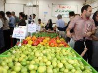 استارتاپها به کمک اصلاح چرخه توزیع میوه میآیند