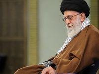 ابلاغیه رهبر انقلاب در موافقت با آزادسازی سهام عدالت
